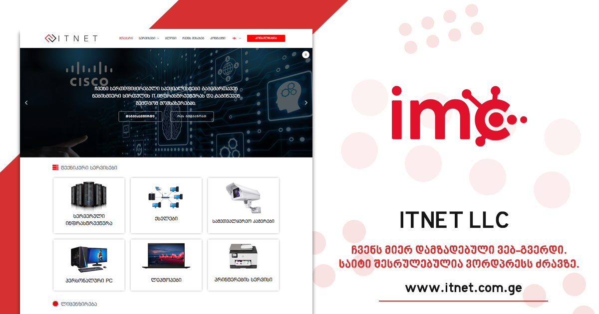 ITnet portfolio