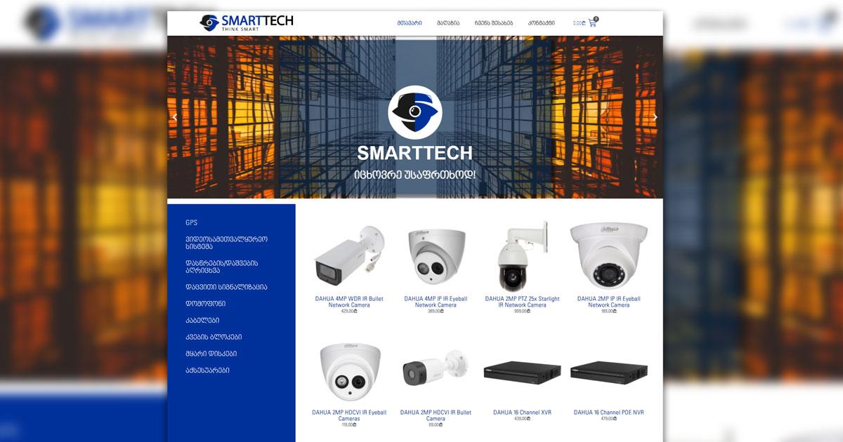 smarttech.ge portfolio